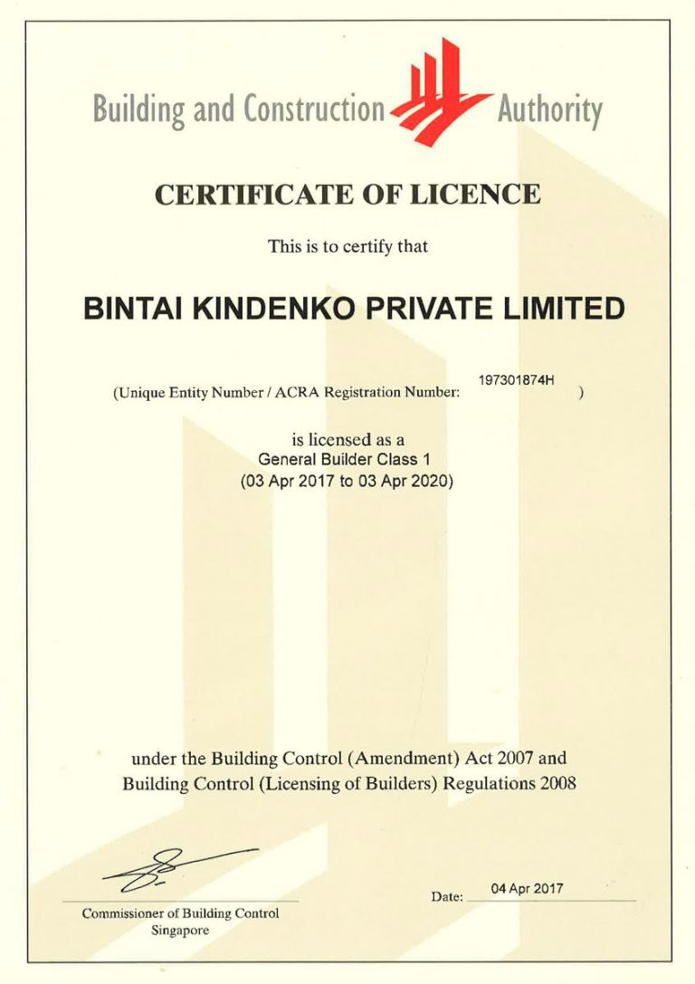 certifications  u0026 accolades  u2013 bintai kindenko