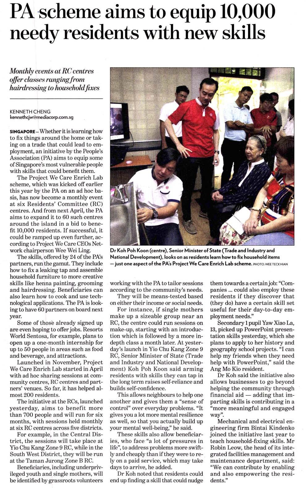"TODAY (10 Jul, p12), ""PA scheme aims to equip 10,000 needy residents with new skills"""
