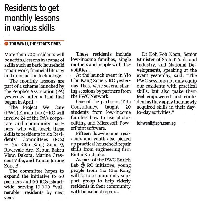 "The New Paper (10 Jul p2), ""Residents to get monthly lessons in various skills"""