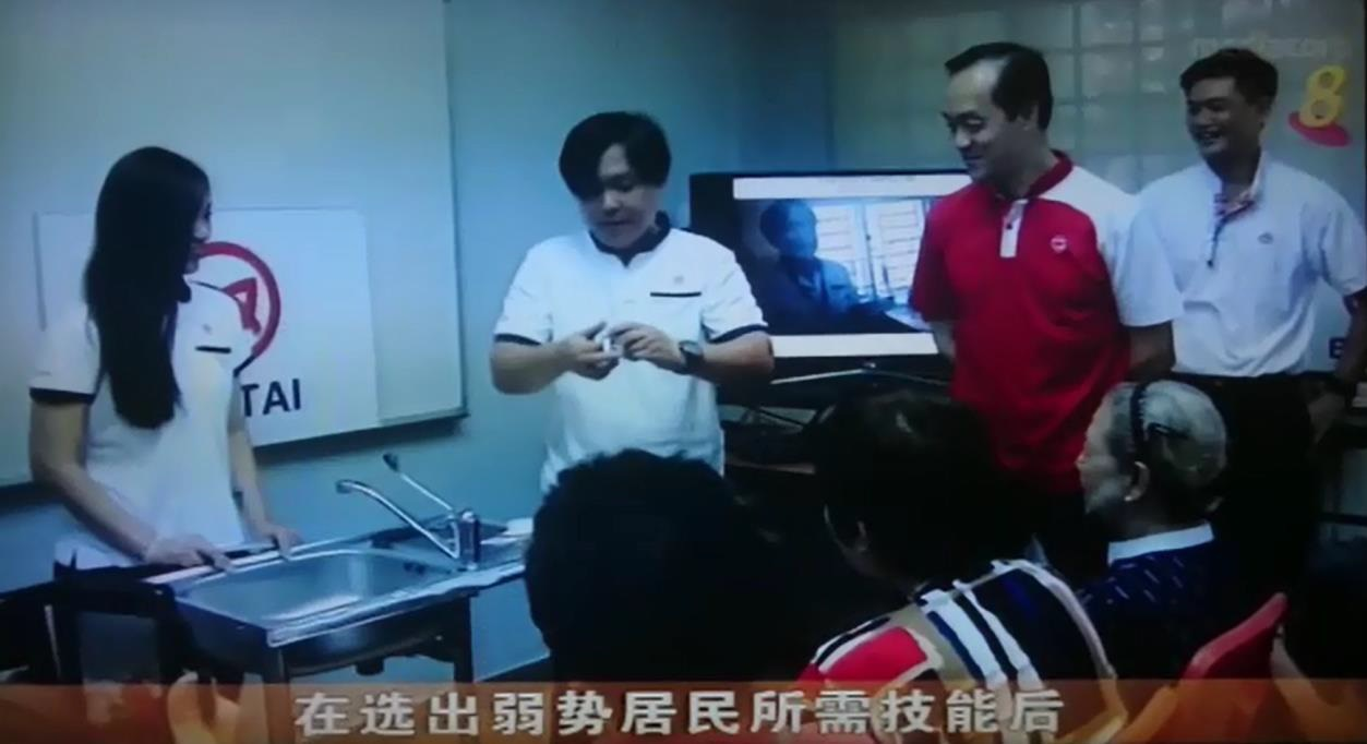 "Ch 8 News (9 Jul), ""Skills-Sharing Initiative - Helping The Vulnerable Learn Practical Skills"""